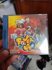 Covers Power Stone dreamcast_pal
