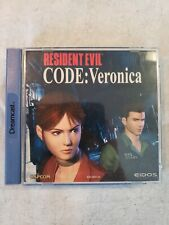 Covers Resident Evil Code Veronica dreamcast_pal