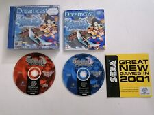 Covers Skies of Arcadia dreamcast_pal