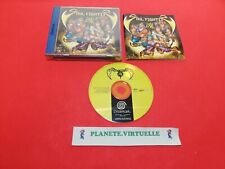 Covers Soul Fighter dreamcast_pal