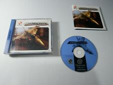 Covers Deadly Skies dreamcast_pal