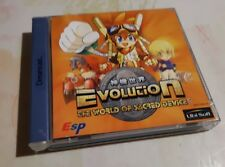 Covers Evolution : The World of Sacred Device dreamcast_pal