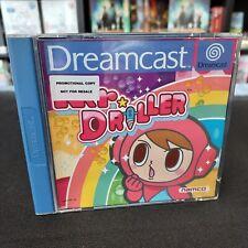 Covers Mr Driller dreamcast_pal