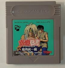Covers Yū Yū Hakusho gameboy
