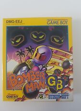 Covers Bomberman GB gameboy