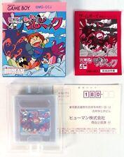 Covers Chacha-Maru Panic gameboy