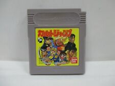 Covers Cult Jump gameboy