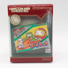 Covers Dig Dug gameboy