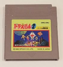 Covers Doraemon 2: Animal Wakusei Densetsu gameboy