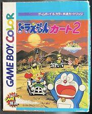 Covers Doraemon Kart gameboy