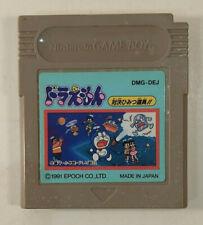 Covers Doraemon: Taiketsu Himitsu Dogu!! gameboy