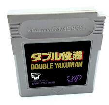 Covers Double Yakuman gameboy