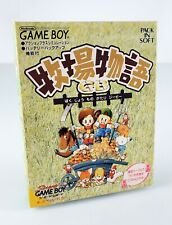 Covers Harvest Moon GB gameboy