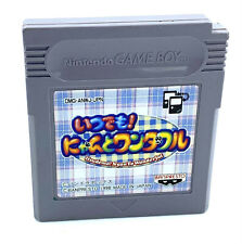 Covers Itsudemo! Nyan to Wonderful gameboy
