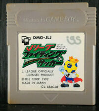 Covers J-League Fighting Soccer: The King of Ace Strikers gameboy