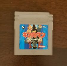 Covers Kinnikuman: The Dream Match gameboy