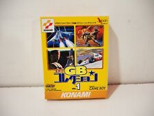 Covers Konami GB Collection Vol. 1 gameboy
