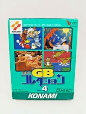 Covers Konami GB Collection Vol. 4 gameboy
