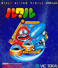 Covers Lucle gameboy