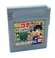 Covers Meitantei Conan: Chika Yuuenchi Satsujin Jiken gameboy