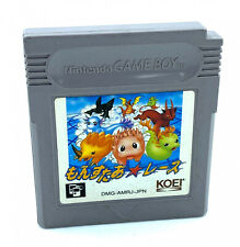 Covers Monster Race gameboy