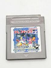 Covers Namco Gallery Vol. 1 gameboy