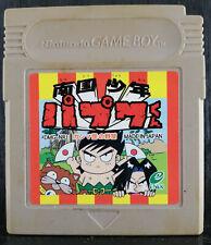 Covers Nangoku Shounen Papuwa-kun: Ganmadan no Yabou gameboy