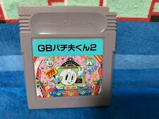 Covers Pachiokun 2 gameboy