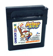 Covers Power Pro GB gameboy