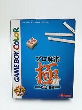 Covers Pro Mahjong Kiwame GB gameboy