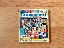 Covers Quiz Sekai wa Show by Shoubai!! gameboy