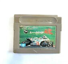 Covers Racing Damashii gameboy