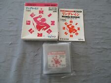 Covers Ring Rage gameboy