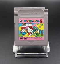 Covers Sanrio Carnival gameboy