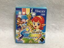 Covers Star Sweep gameboy