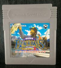 Covers Super Black Bass Pocket 2 gameboy