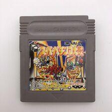 Covers Super Pachinko Taisen gameboy