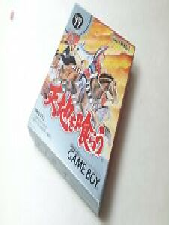 Covers Tenchi o Kurau gameboy