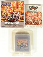 Covers The Tower of Druaga gameboy