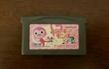 Covers Pinky Monkey Town gameboyadvance