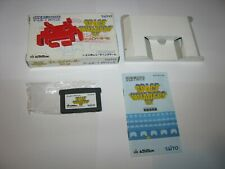Covers Space Invaders EX gameboyadvance