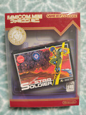 Covers Star Soldier gameboyadvance