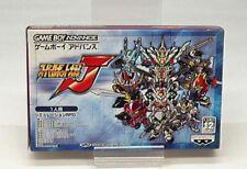 Covers Super Robot Taisen J gameboyadvance