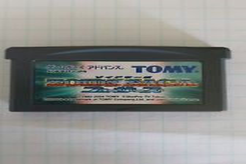 Covers Zoids Saga: Fuzors gameboyadvance