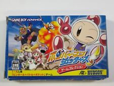 Covers Bomberman Jetters: Game Collection gameboyadvance