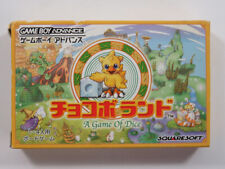 Covers Chocobo Land: A Game of Dice gameboyadvance