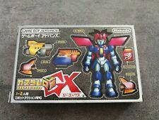 Covers Custom Robo GX gameboyadvance