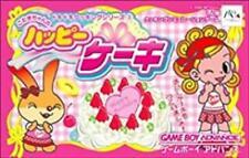 Covers DokiDoki Cooking Series 1: Komugi-Chan no Happy Cake gameboyadvance