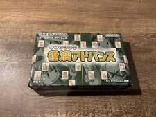 Covers Dokodemo Taikyoku: Yakuman Advance gameboyadvance