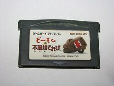 Covers Domo-Kun no Fushigi Terebi gameboyadvance